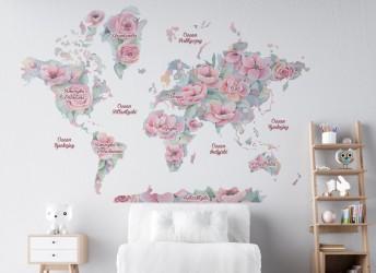 Naklejka mapa świata kwiaty